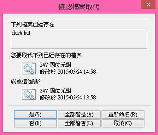 20150404ダイアログ.png