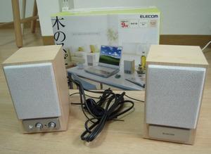 PCスピーカー エレコム MS-76MA購入
