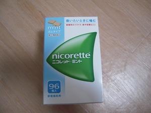 一生ニコレット中毒 実は安いニコレット