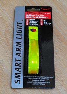 ジョギング用の腕巻きライト スマート RL35