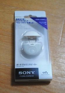 SONY ミニスピーカー ホワイト SRS-NWT10M W
